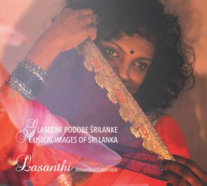 Musical images of Sri Lanka / Glasbene podobe Šrilanke (KDFS 005, 2016)